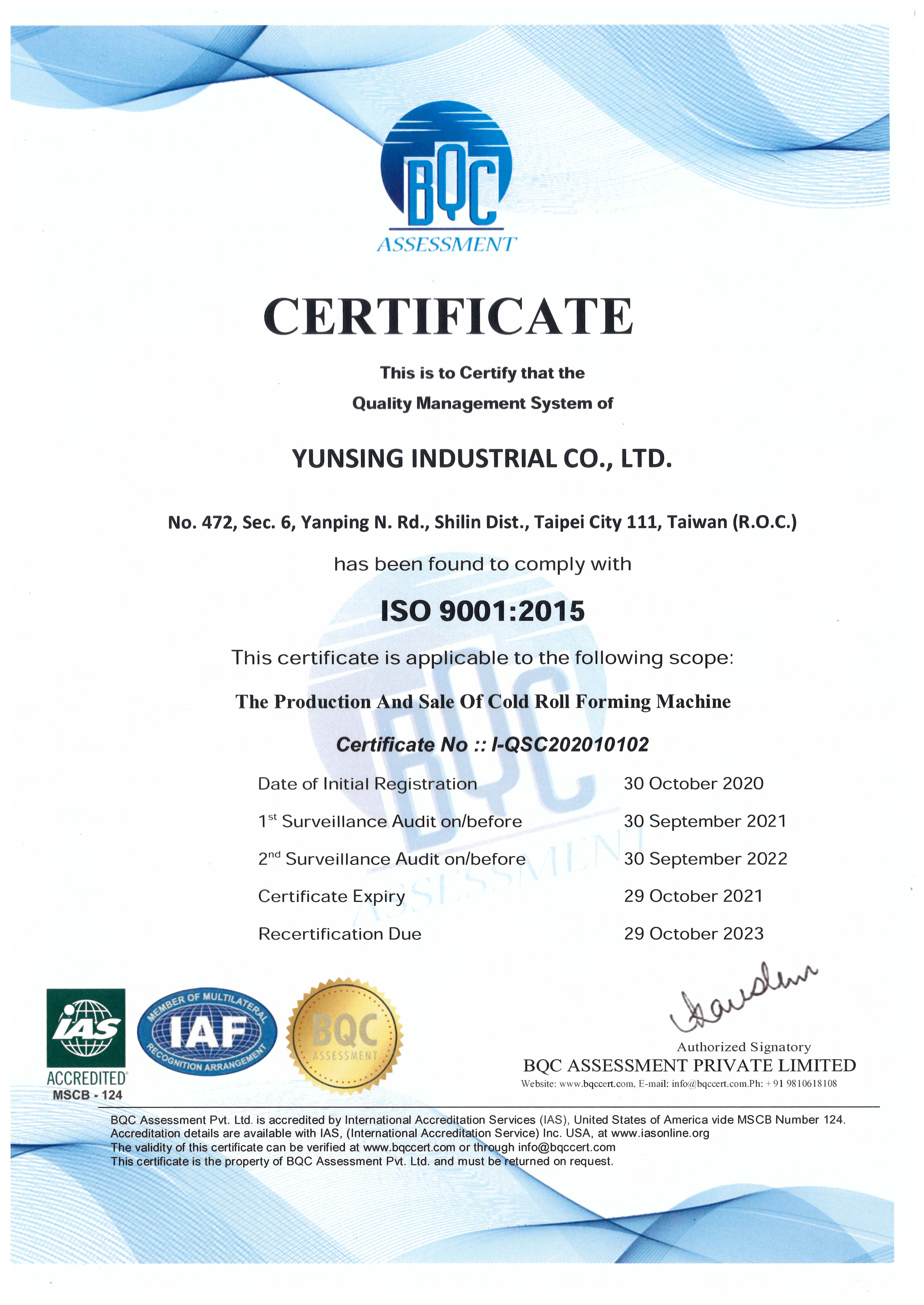 ISO 9001:2015 certification of YunSing